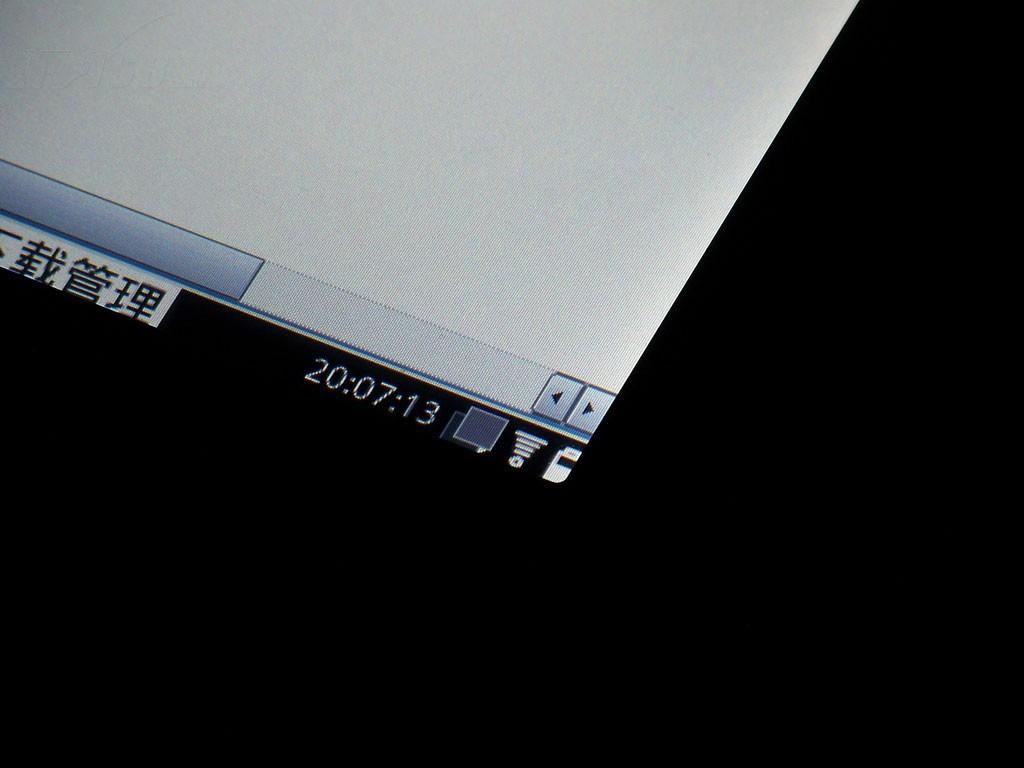 智器r7电子书产品图片112素材-it168电子书图片大全