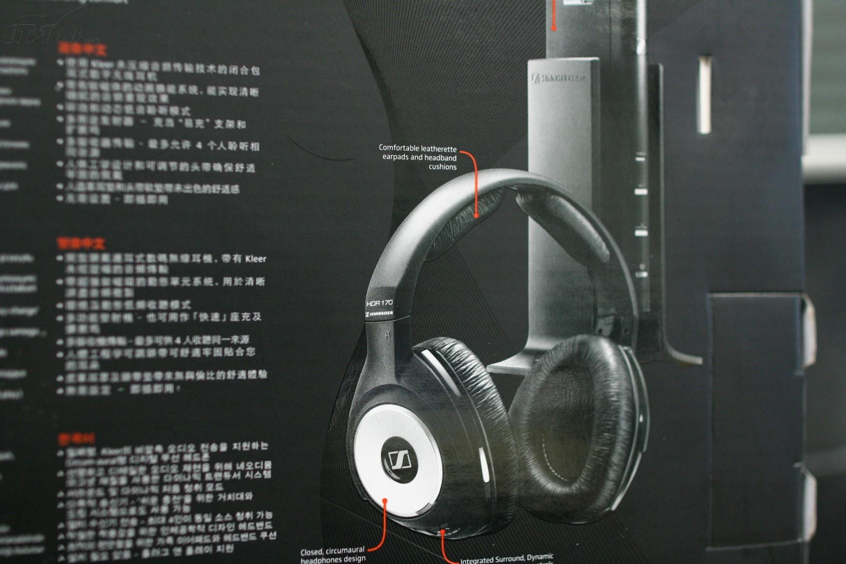 森海塞尔rs170耳机产品图片26