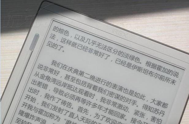 irexdr800电子书产品图片14素材-it168电子书图片大全