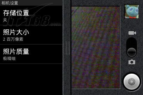 桔子F22手机产品图片26素材