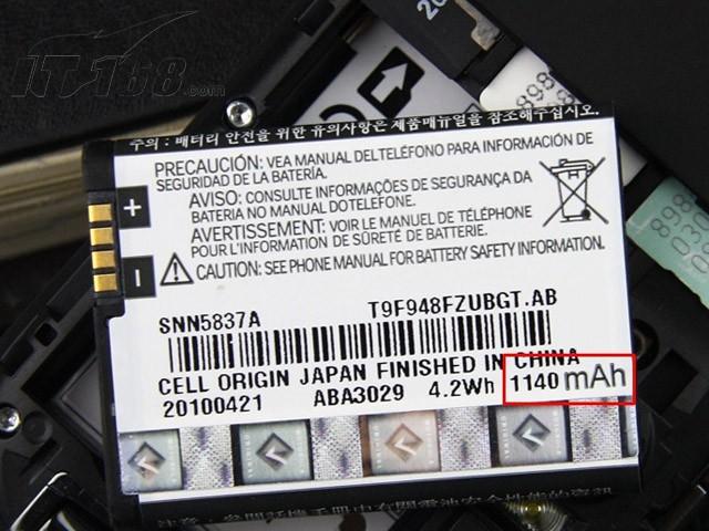 拉xt806 麒麟手机产品图片139-麒麟手机 麒麟手机系统 麒麟手机网