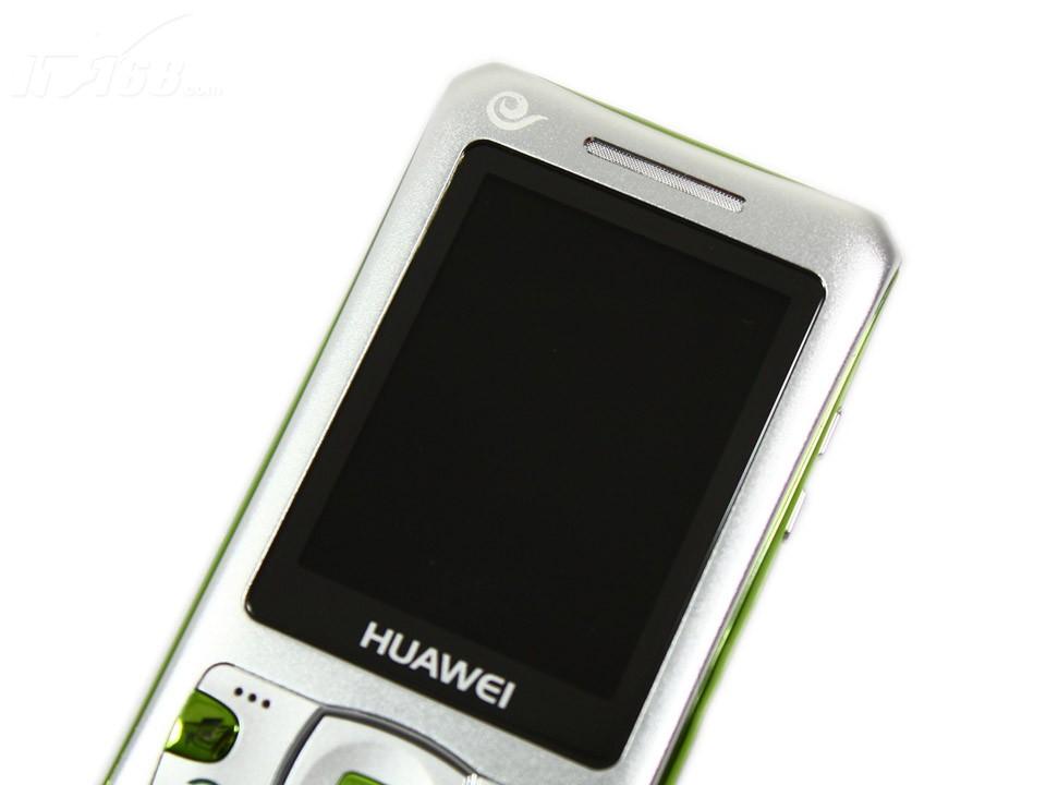 华为c5700 电信版屏幕图片素材-it168手机图片大全