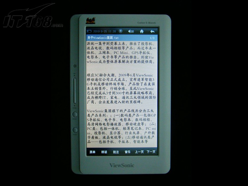 优派mb-p702电子书产品图片121素材-it168电子书图片