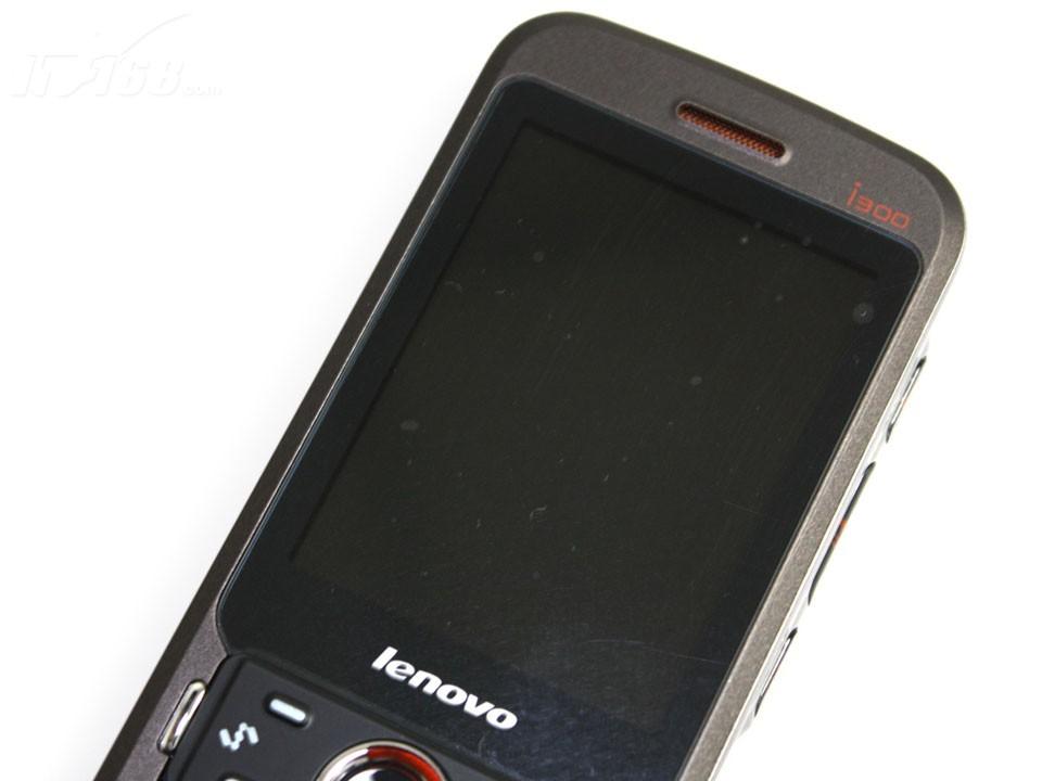 联想i300(专业版)听筒图片素材-it168手机图片大全