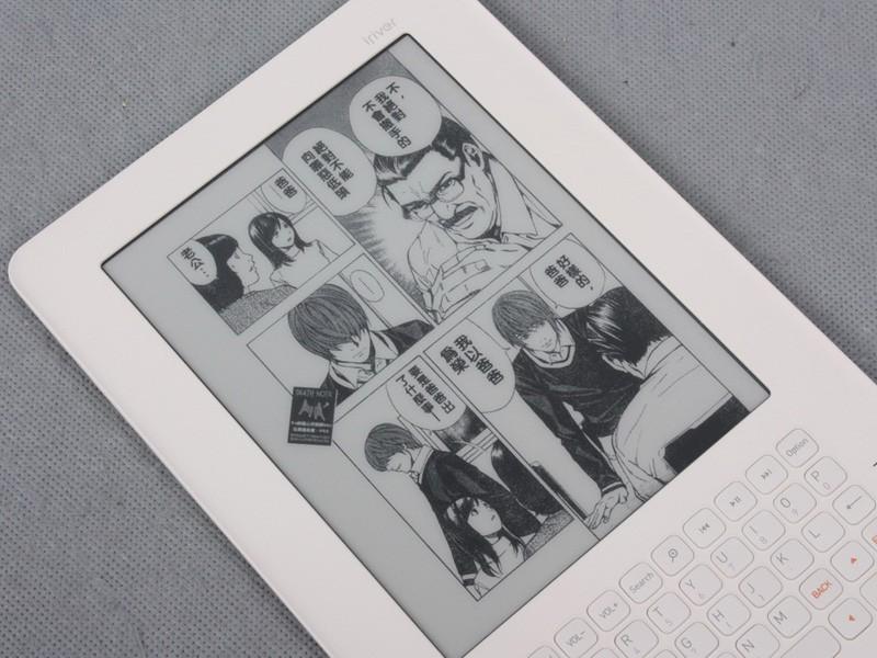 艾利和story(2g)电子书产品图片53素材-it168电子书