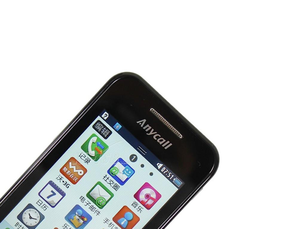三星s5750e听筒图片素材-it168手机图片大全