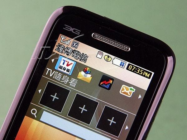 三星c5180听筒图片素材-it168手机图片大全