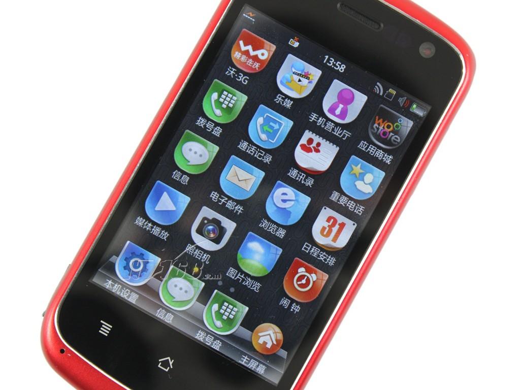 天语u2屏幕图片素材-it168手机图片大全