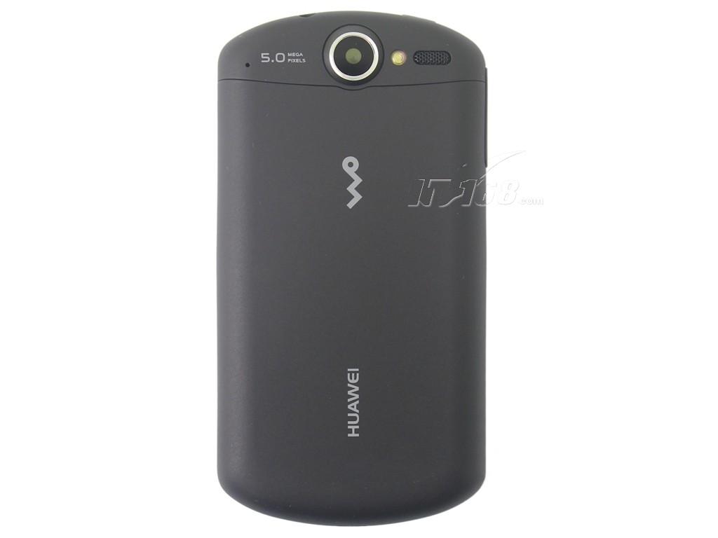 华为u8800背面图片素材-it168手机图片大全