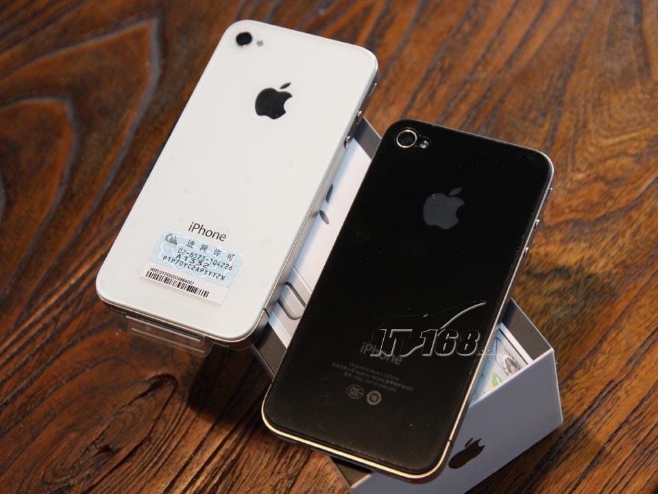 IT168苹果iPhone4 16G(白色版)产品页面为您提供Apple iPhone4 16G(白色版)相关报价、参数、评测、图片、评论等信息,了解苹果iPhone4 16G(白色版)详情尽在IT168