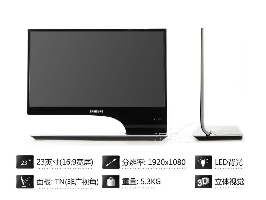 三星s23a950液晶显示器产品图片2素材-it168液晶显示