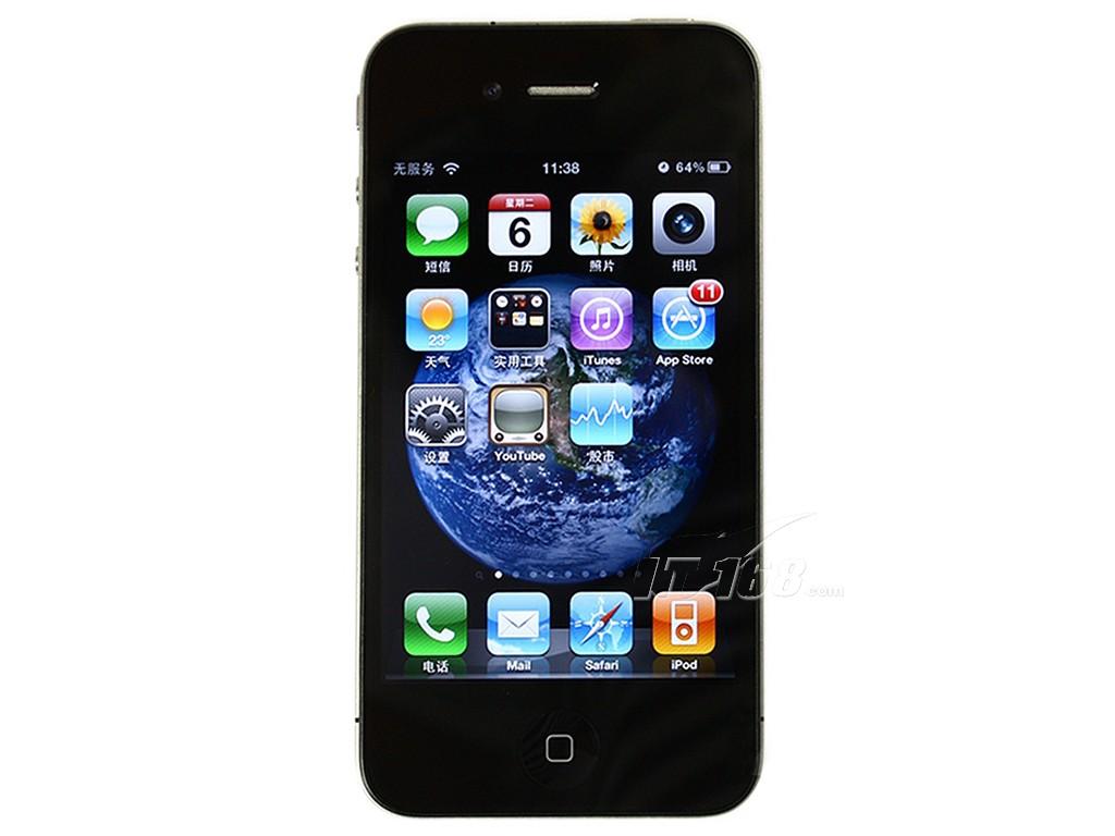 苹果iPhone4 8G正面图片素材-IT168手机图片大全 1024x768 - 88KB - JPEG 我们为您提供手机视频视频素材下载、手机视频片头视频素材下载、手机视频AE模板下载、手机视频开场视频素材 高清手机视频背景素材素材是mov格式的文件,高清手机视频背景素材,视频素材免费下载,AE模板免费下载容量 包括手机视频设计模板、手机视频素材图片、手机视频素材下载等各种高清PSD/JPG/PNG格式图片,下载符合要求的 免费素材>视频素材>影视模板>国外模板>实拍持手机视