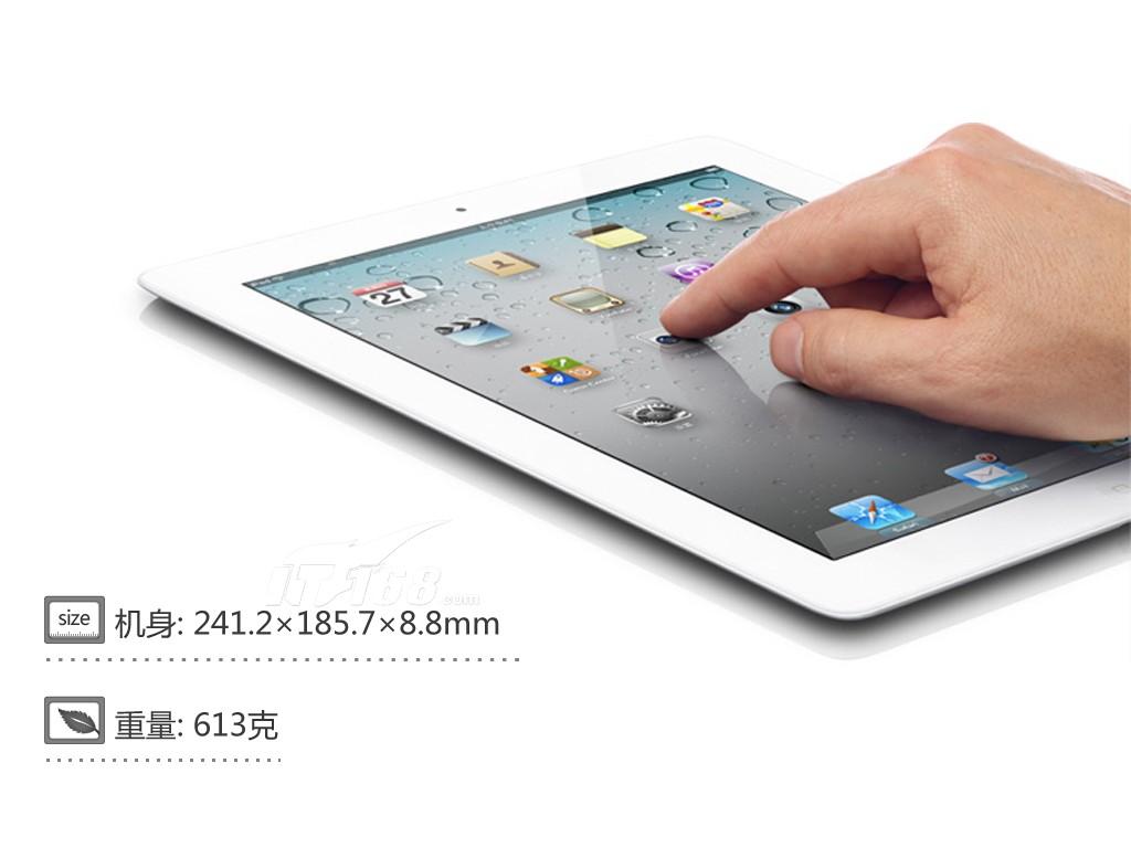 素材-it168平板电脑图片大全