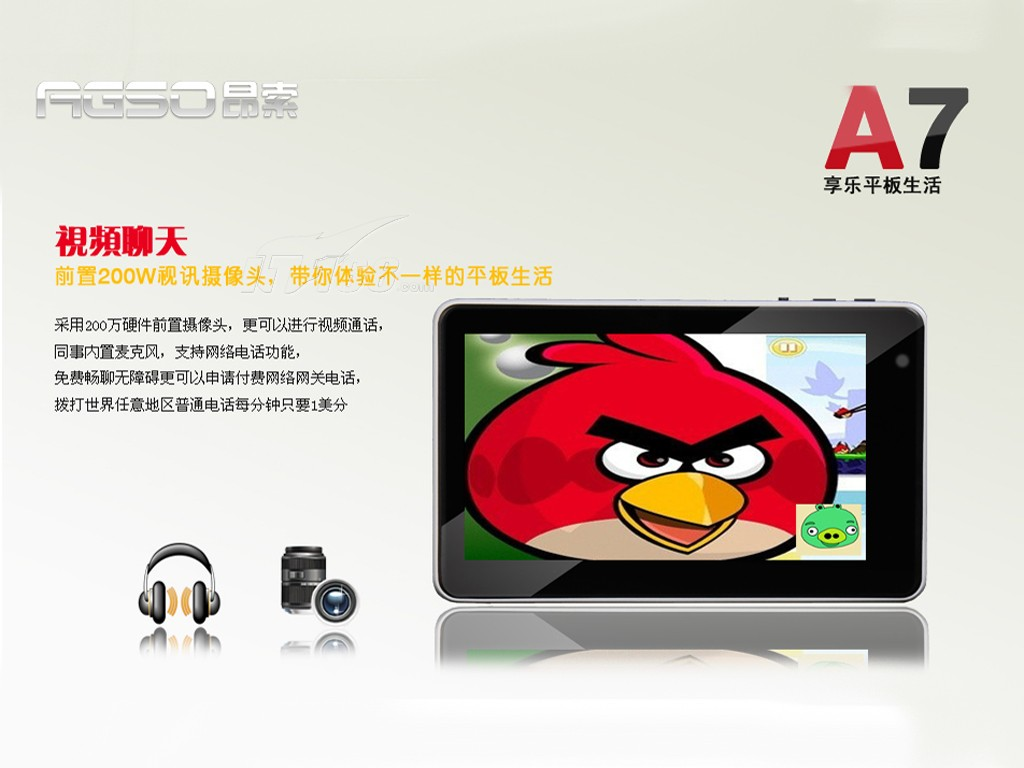 a7平板电脑产品图片5