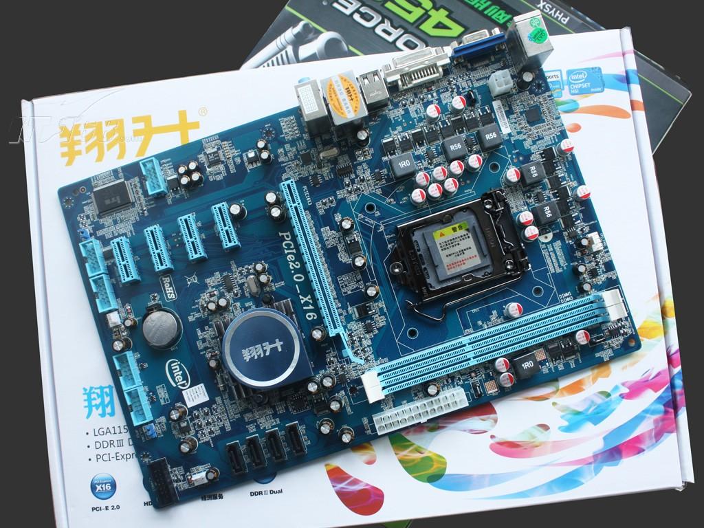 翔升p61t-s主板产品图片2
