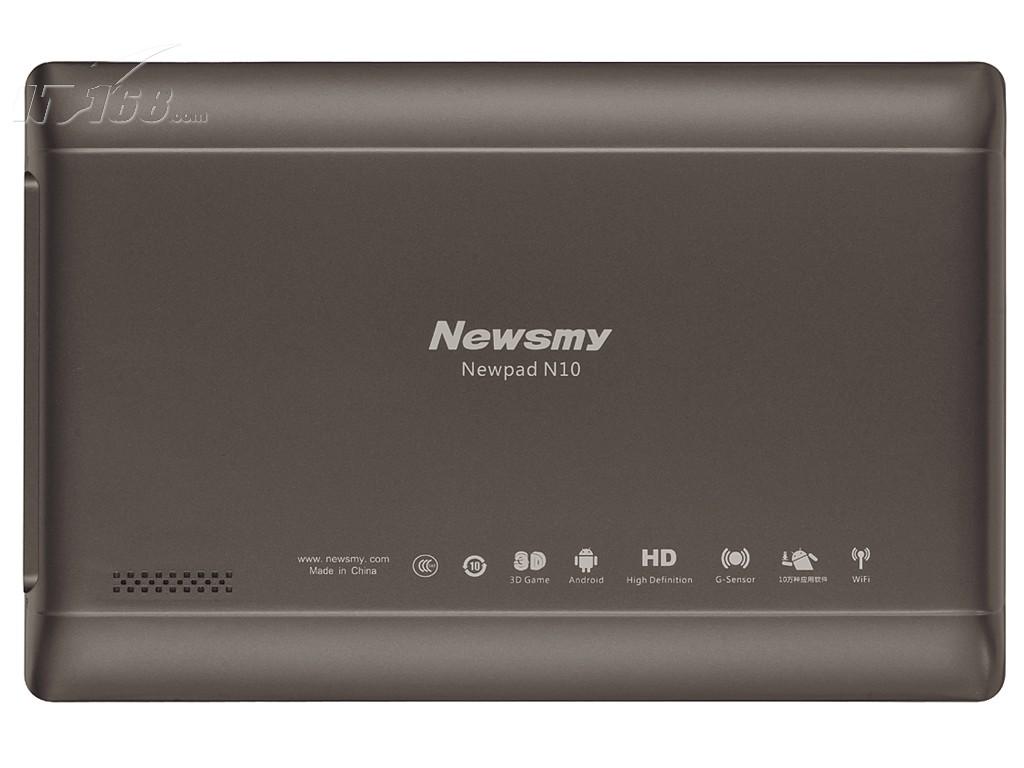 IT168纽曼N10产品页面为您提供Newsmy N10相关报价、参数、评测、图片、评论等信息,了解纽曼N10详情尽在IT168
