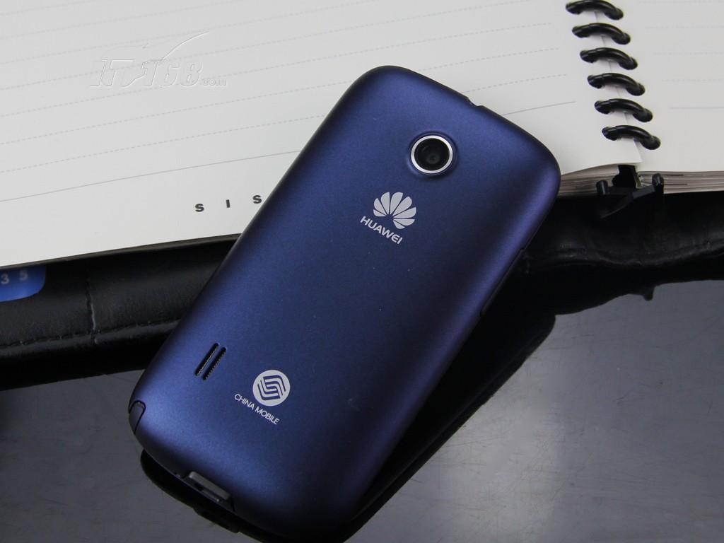 华为t8600背面图片素材-it168手机图片大全