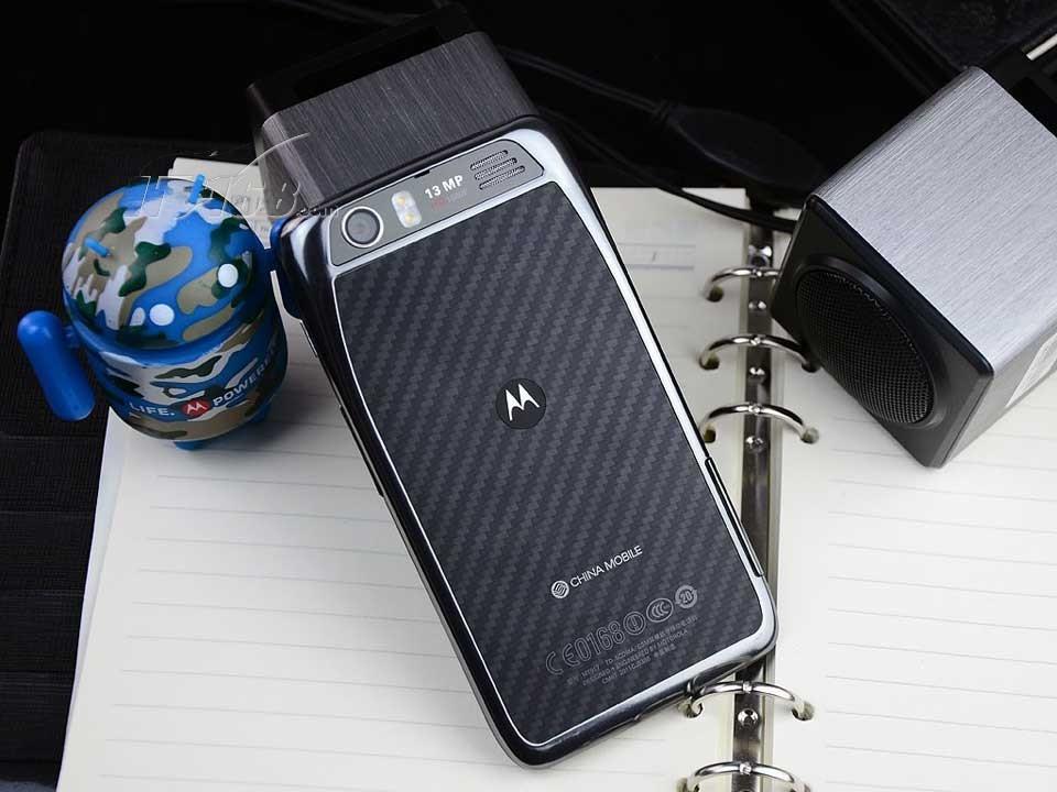 motomt917手机产品图片34素材-it168手机图片大全