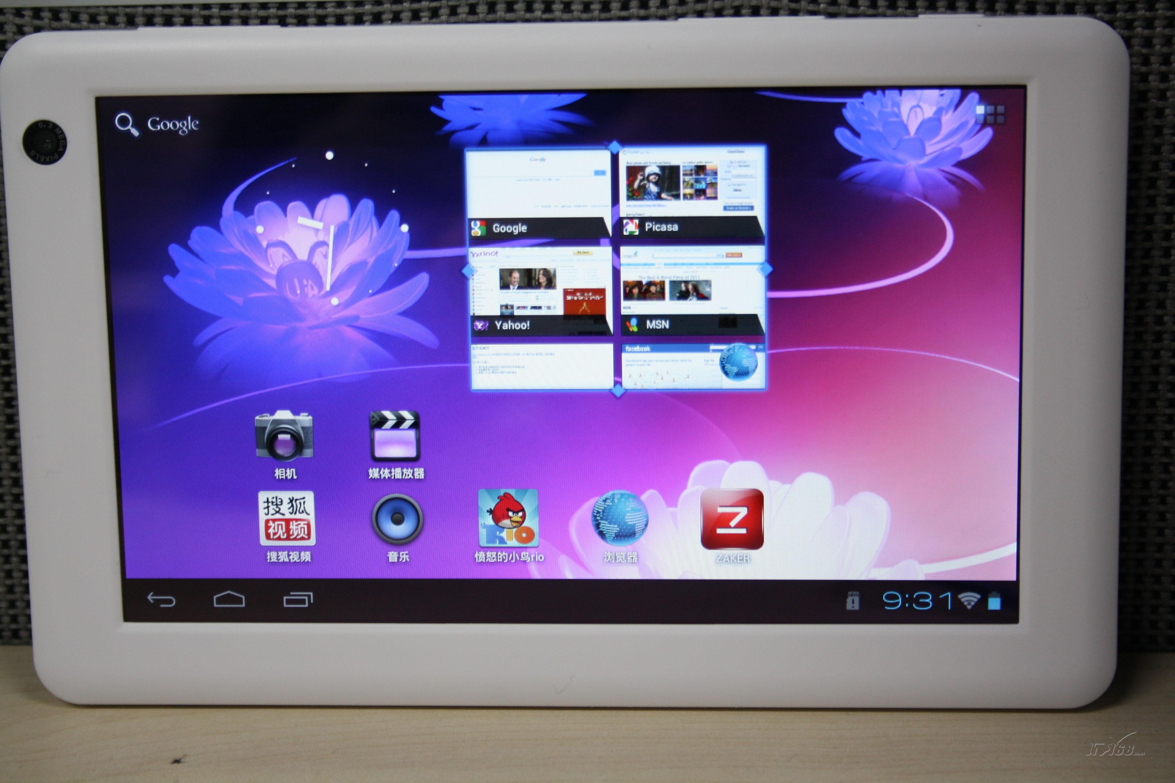 蓝魔音悦汇w6hd界面图图片12素材-it168平板电脑图片
