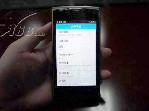 OPPOR807手机产品图片20素材