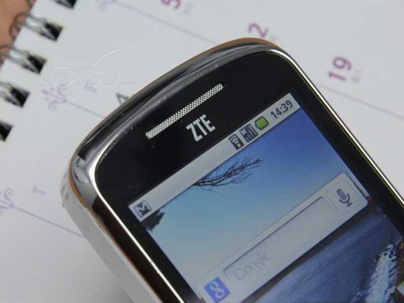 中兴n600  电信版听筒图片素材-it168手机图片大全