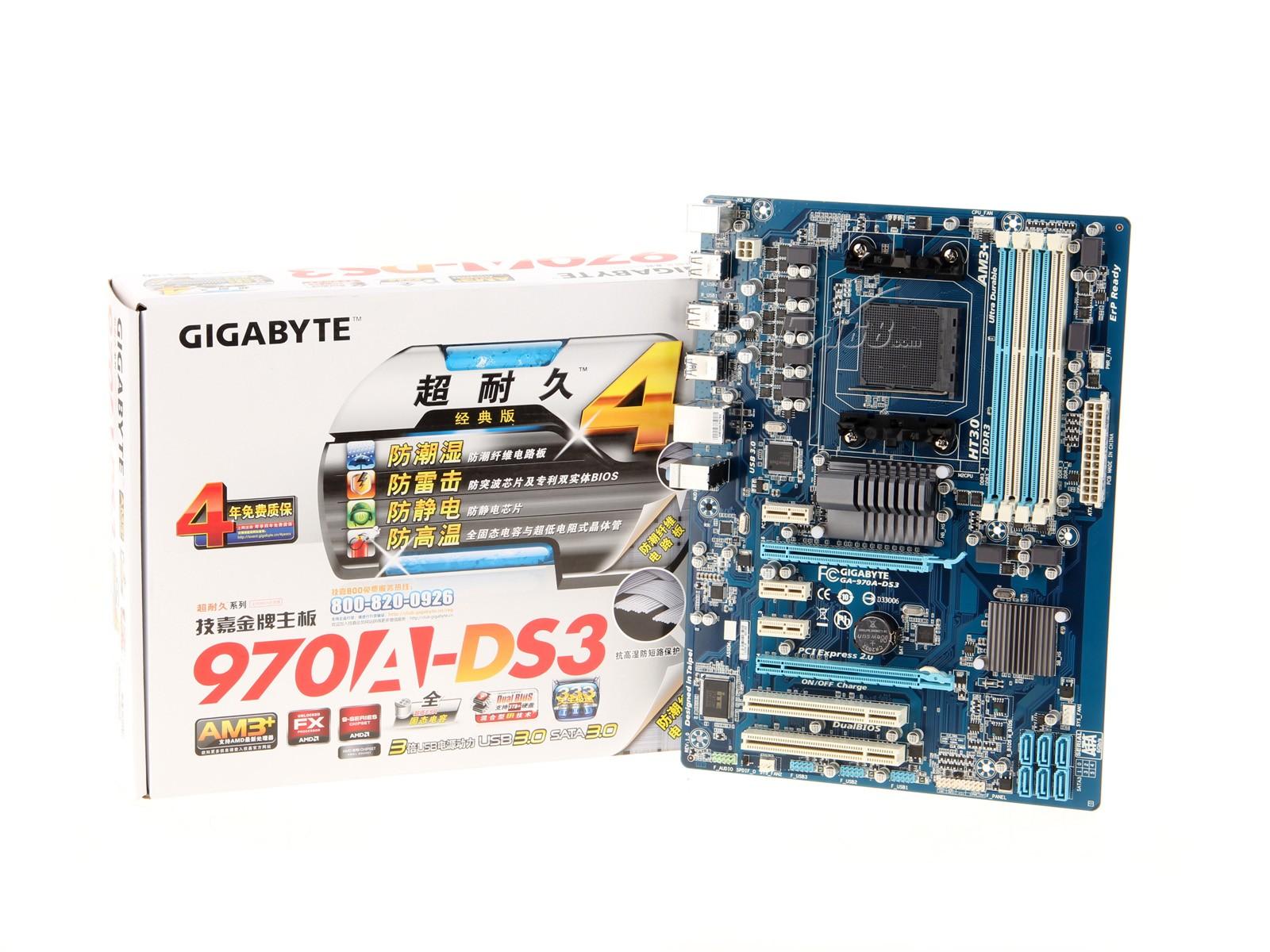 技嘉ga-970a-d3主板产品图片18