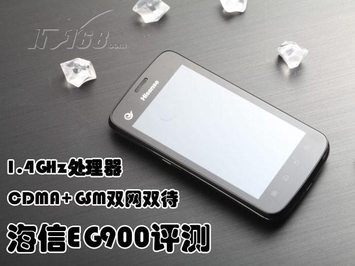 海信EG900手机产品图片5素材