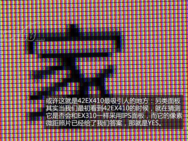 索尼kdl-40cx520评测图片43