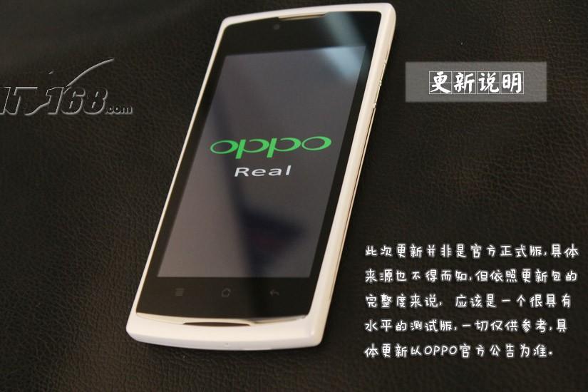 oppor807真机外观图片22素材-it168手机图片大全