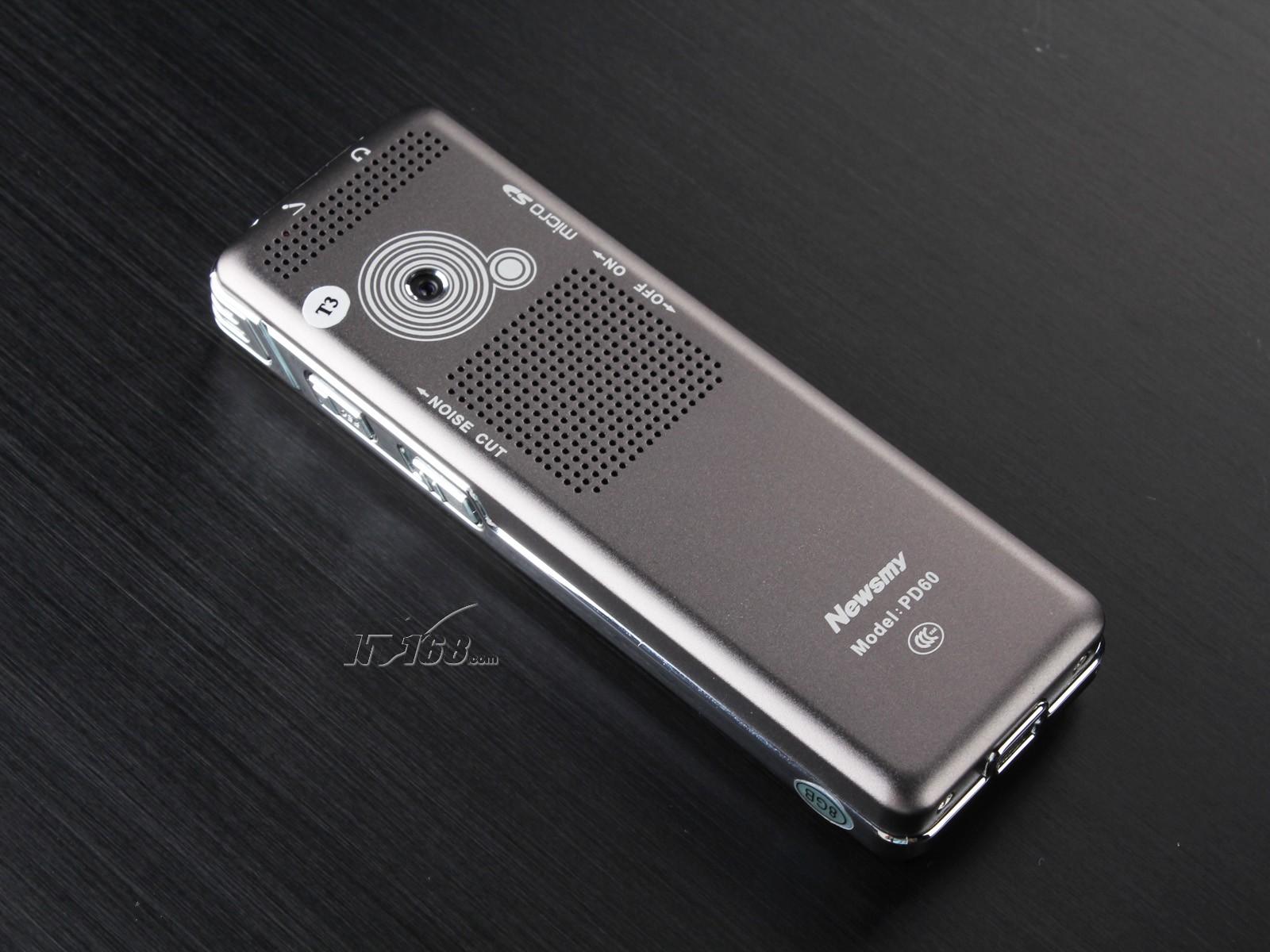 纽曼pd60 司法取证型(8g)录音笔产品图片4素材-it168