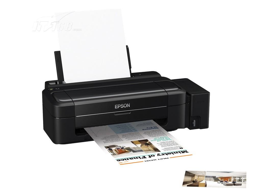 爱普生c5210打印机