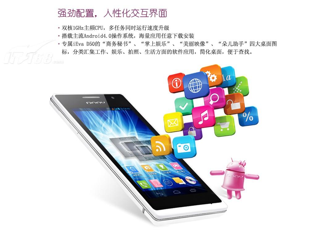 朵唯按键手机_朵唯iEva D50手机产品图片6素材-IT168手机图片大全