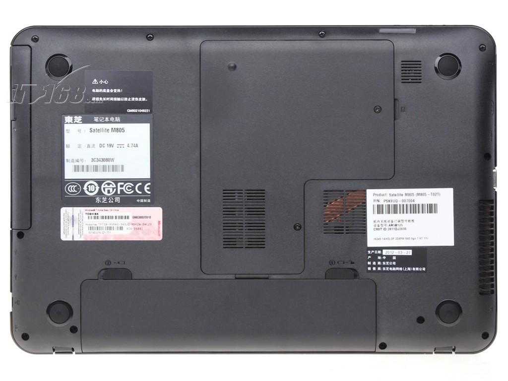 东芝m805-t06t(锐丽蓝)底部图片素材-it168笔记本图片