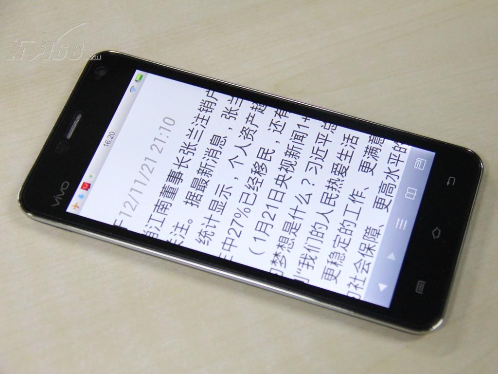 IT168vivoX1 联通3G手机(极夜黑)WCDMA/GSM非合约机产品页面为您提供X1 联通3G手机(极夜黑)WCDMA/GSM非合约机相关报价、参数、评测、图片、评论等信息,了解vivoX1 联通3G手机(极夜黑)WCDMA/GSM非合约机详情尽在IT168