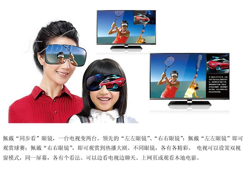 康佳led65x9600pue平板电视产品图片12素材-it168平板
