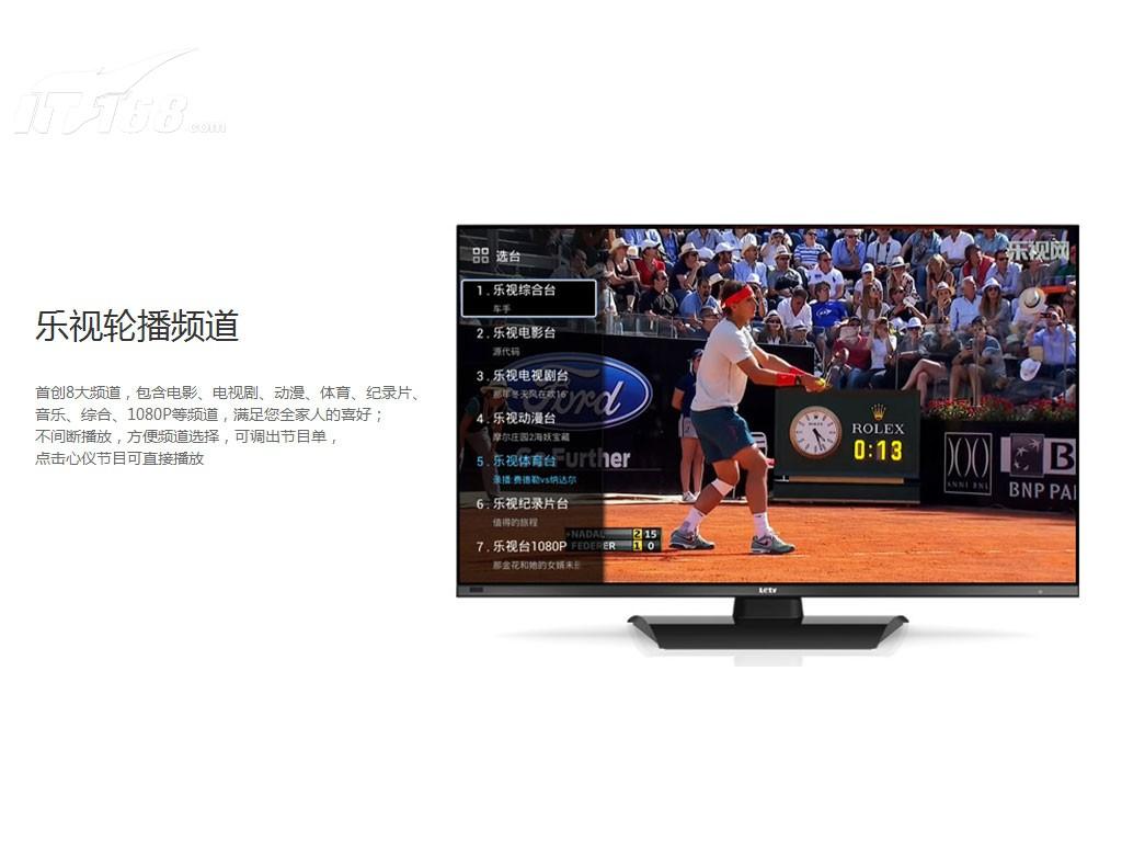 乐视超级电视s40液晶电视产品图片15素材-it168液晶