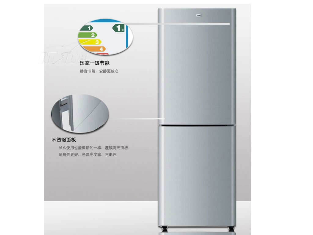 海尔bcd-215ks产品图片8