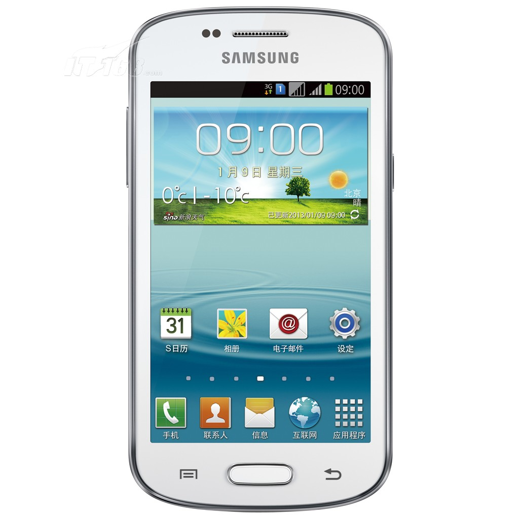 三星S7572 联通3G手机 白色 WCDMA GSM双卡双待双通非合约机手