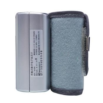 瑞迪恩电子血压计血压仪器 手腕式 BP300W血压计产品图片3素材 IT