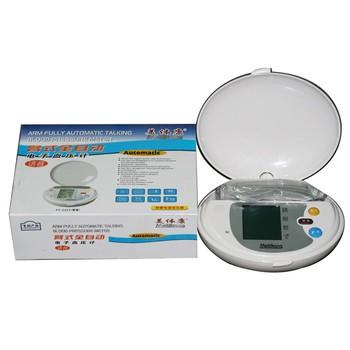 达康全自动电子血压计 FT C22Y 语音臂式血压计产品图片5素材 IT
