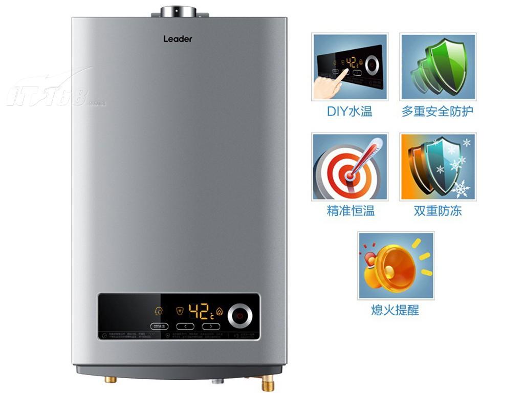 IT168统帅JSQ20-LE 燃气热水器 10L产品页面为您提供Leader JSQ20-LE 燃气热水器 10L相关报价、参数、评测、图片、评论等信息,了解统帅JSQ20-LE 燃气热水器 10L详情尽在IT168