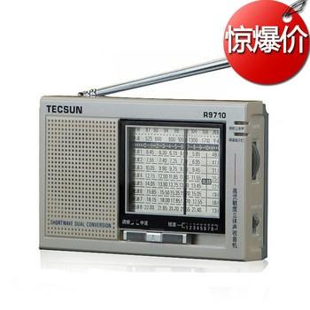 r-9710二次变频高灵敏度全波段立体声收音机送