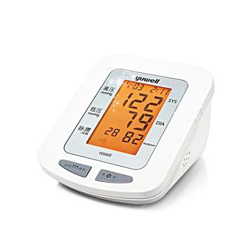 鱼跃电子血压计YE660E 家用臂式血压仪 语音全自动 带原装电源血压