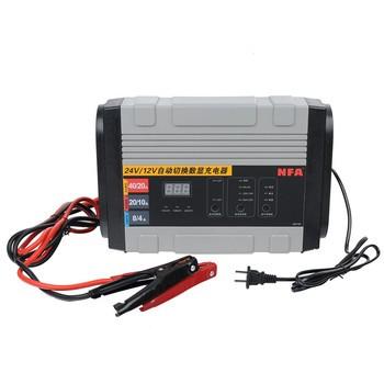 克斯12V汽车电瓶充电器货车24V充电机游艇蓄电池40A智能车载电源