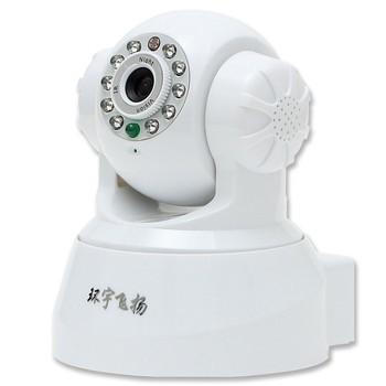 wifi红外监控网络摄像机无线摄像头(云台)白色数码