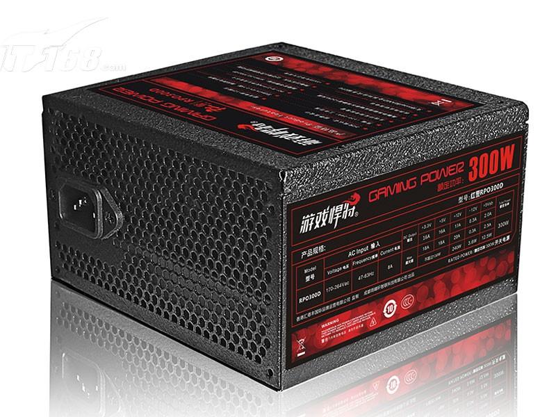 游戏悍将红警 rpo 300d电源产品图片1素材-it168电源