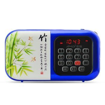 夏新s3迷你音响便携插卡音箱老人收音机mp3外放数码音乐播放器 蓝色