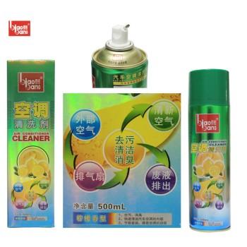 标榜汽车空调清洗剂免拆除臭汽车空调管道清洗剂套装.