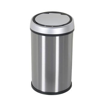 爱雪gy116智能感应垃圾桶家用卫生间厨房自动电动