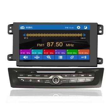 远行荣威350/550专用gps车载dvd导航仪一体机高清倒车影像行车记录仪